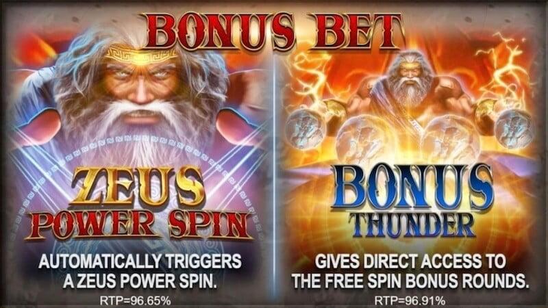 gods of olympus megaways slot rules