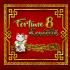 Fortune 8 Roulette